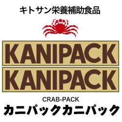 KPKP280ロゴ