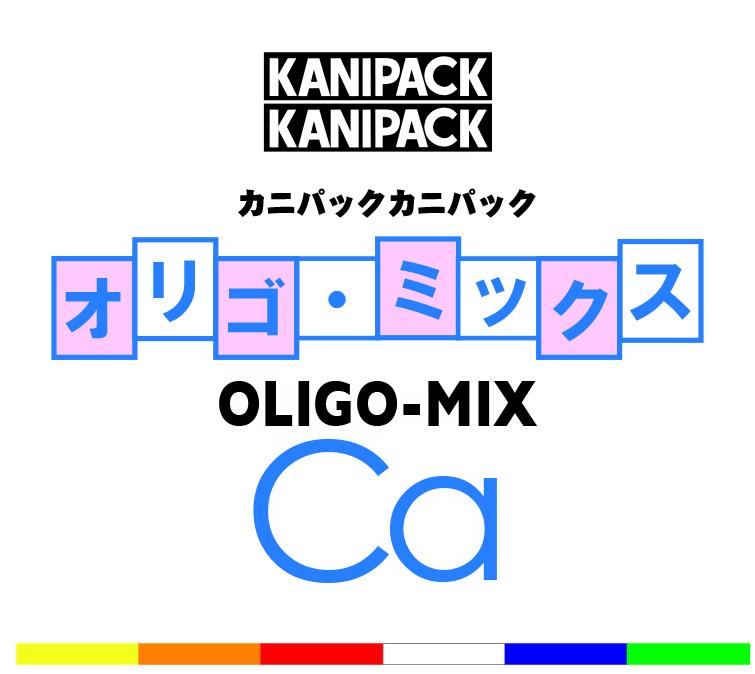 オリゴミックスロゴ